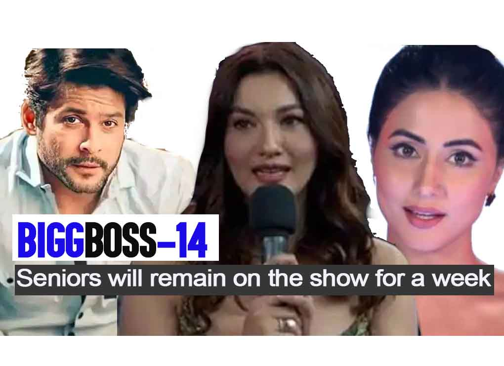 Biggboss14 Seniors will remain on the show for a week