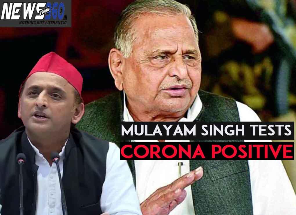 Mulayam Singh Yadav test corona positive