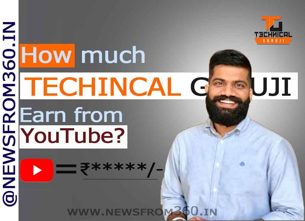 how much technical guruji earn from youtube