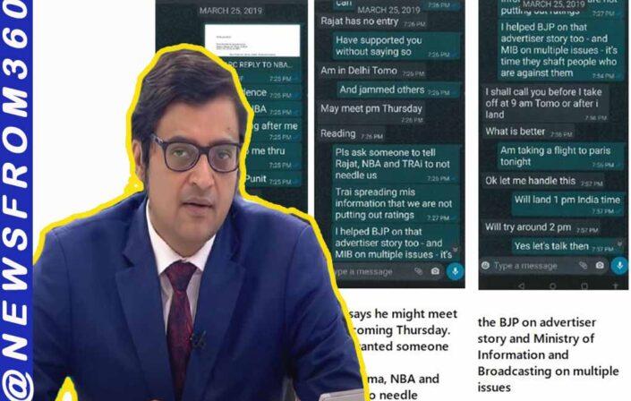 Arnab Goswami and Ex BARC CEO WhatsApp chat screenshots shared by Prashant Bhushan