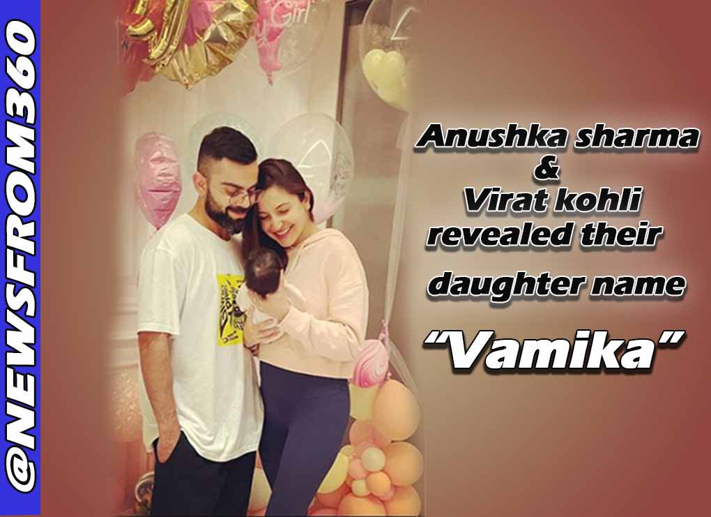 Anushka sharma and virat kohli daughter name
