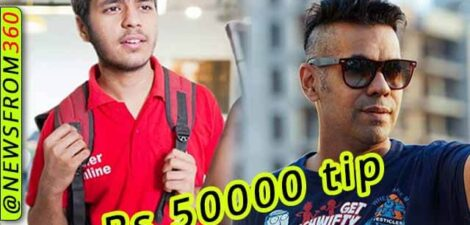 Youtuber gave Rs 50000 tip to Zomato delivery boy 1