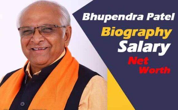 Bhupendra Patel (New CM of Gujrat) Biography-Net worth-salary-age-Education